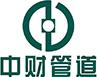 中财PVC管材