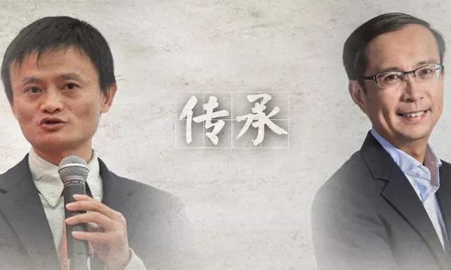 【致敬】|马云55岁功成身退,退而不休!