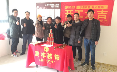 海上海3-3-**