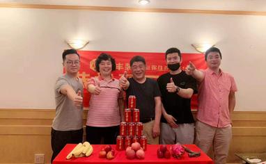 黄姑山社区1-5-**
