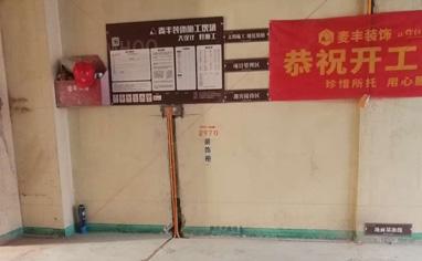 九龙仓雍景山6-**